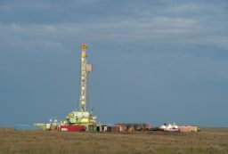 Phpto of Oil and Gas Fracking Rig